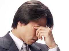 シェーグレン症候群について